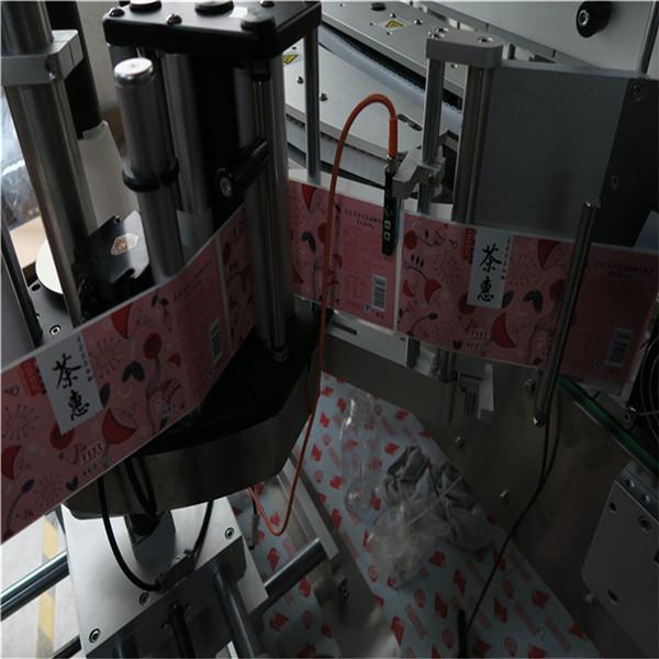 圓瓶貼標機/全自動平面貼標機