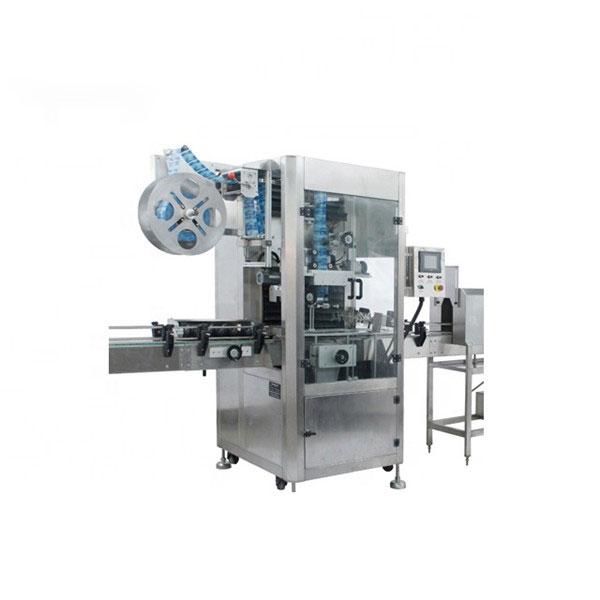 PVC收縮套標機全自動收縮套標機