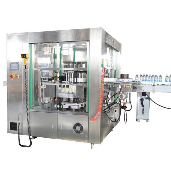 三面定位自動不干膠貼標機旋轉系統機械