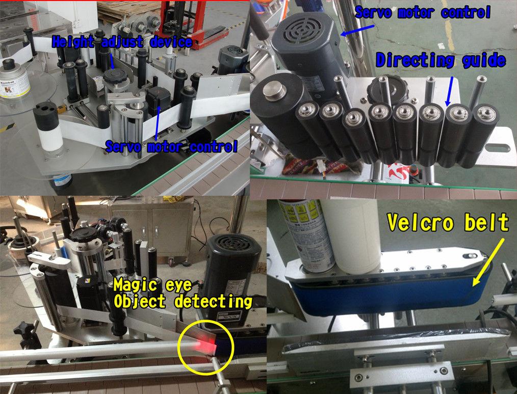 化妝品瓶貼圓瓶貼標機/不干膠貼標機