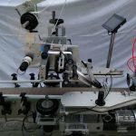 Plc日本三菱牌平面貼標機