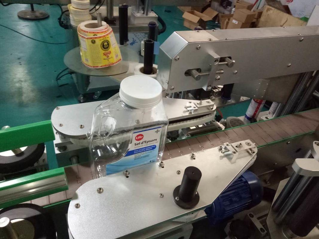 雙面方形瓶貼貼標機,用於個人護理產品