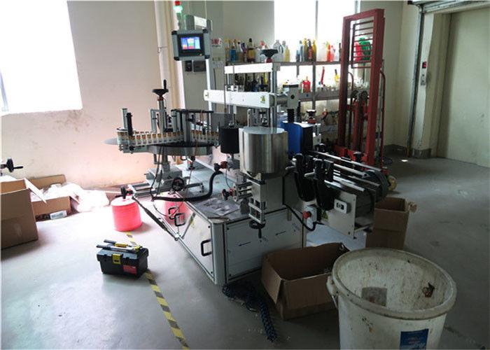 中國塑料/玻璃瓶雙面貼標機,方形瓶貼標機供應商