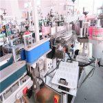 CE方瓶貼標機自動貼標機5000-8000 B / H