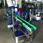 1500W大功率飲料/食品/化工圓瓶貼標機