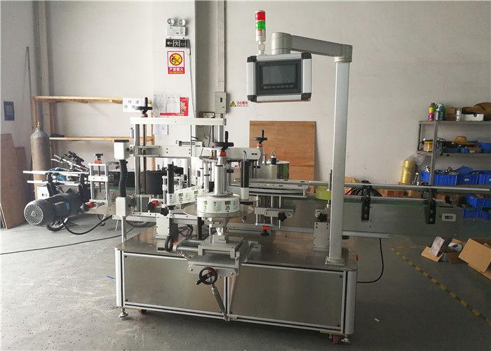 中國全自動圓瓶不干膠貼標機的高效供應商