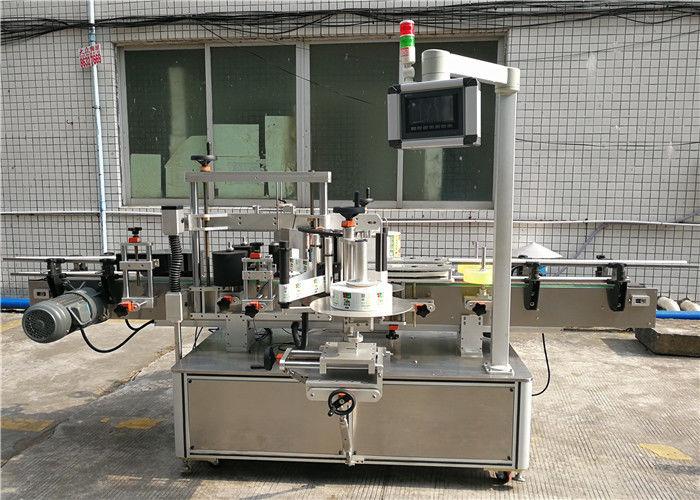 CE自動不干膠貼標機/壓敏貼標機