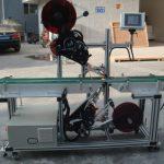 分體式皮帶輸送機高效頂標機